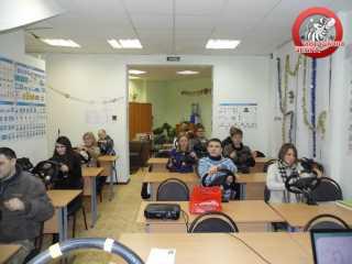 Учебный класс на Академической