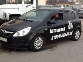 Opel Corsa - МКПП